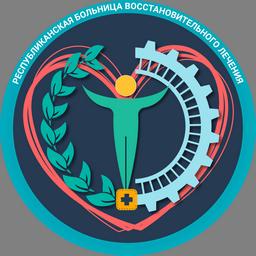 Поликлиника 8 челябинск официальный сайт вызов врача